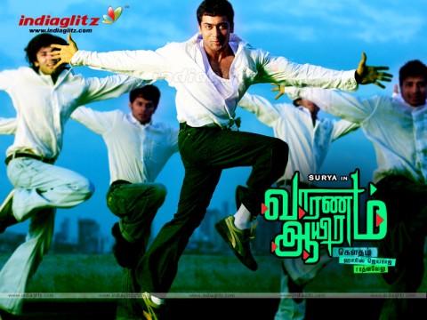 Download Vaaranam Aayiram 2008 Tamil movie mp3 songs